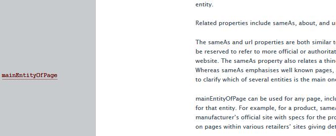 mainEntityOfPageプロパティの追加