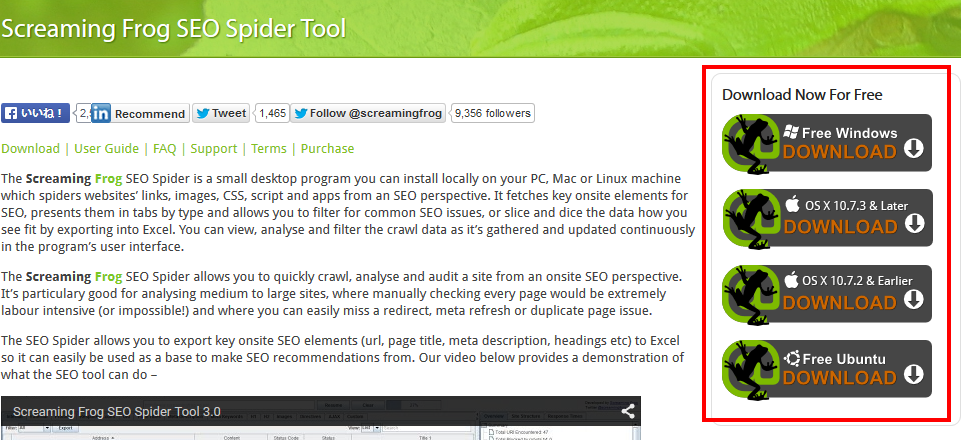 Screaming Frog SEO Spider Tool & Crawler Software - Screaming Frog 2015-07-15 15-57-20