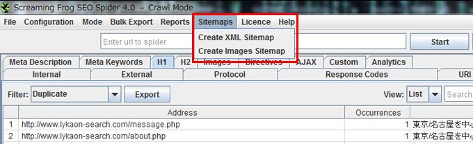 sitemap_capture