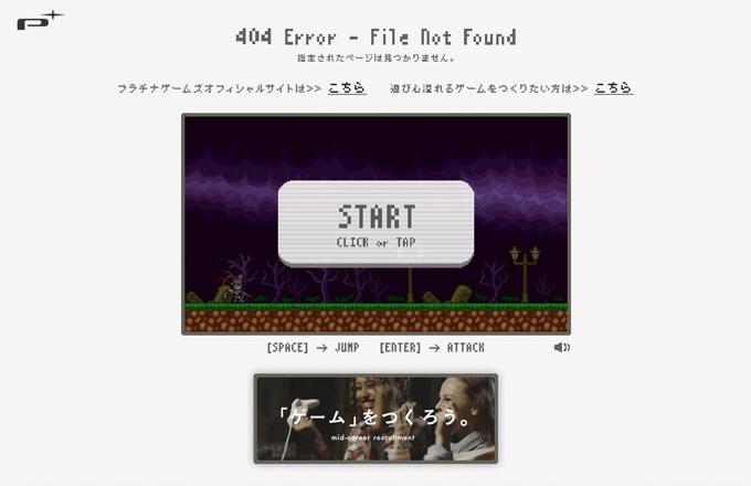 404_PlatinumGames